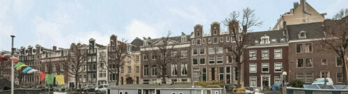Showroom Amsterdam